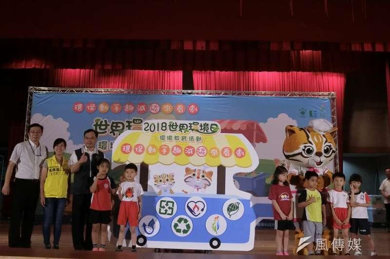 台中市府環保局主秘商文麟跟幼兒園小朋友一起主持啟動世界環境日活動。(圖/王秀禾攝)