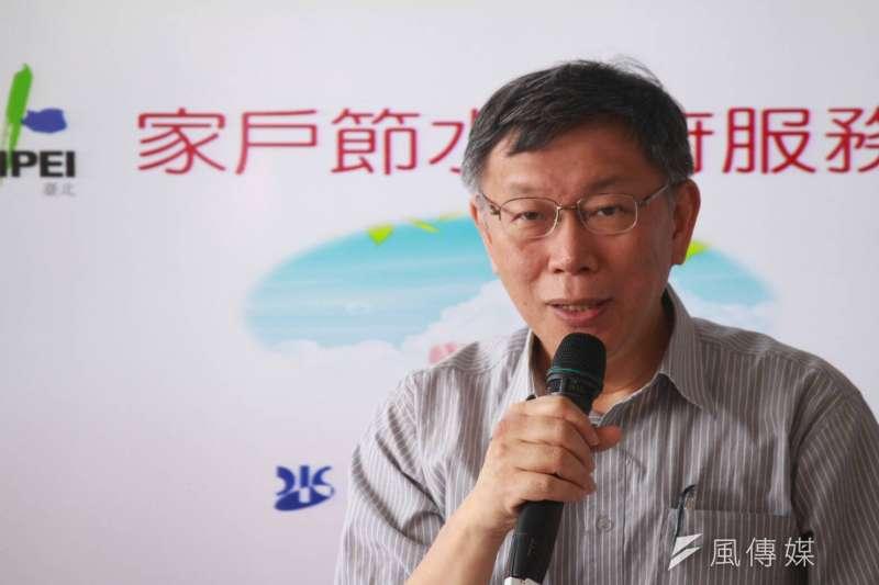 20180605-柯文哲5日出席台北自來水事業處「節水體驗車」活動。(方炳超攝)