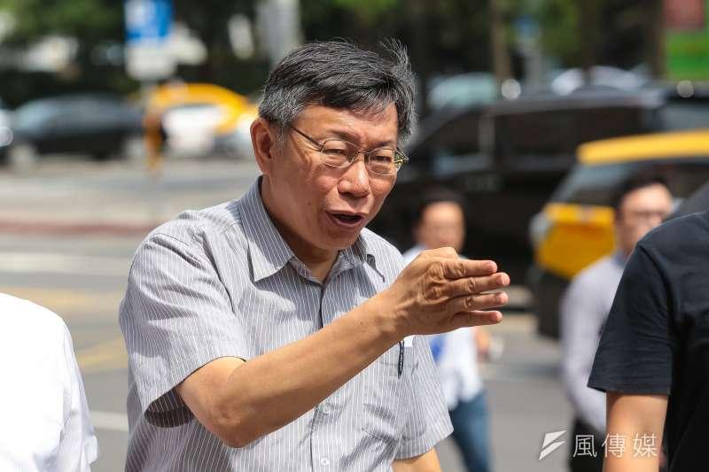 台北市長柯文哲6日出席「InnoVEX2018國際創新特展」開幕式。(顏麟宇攝)