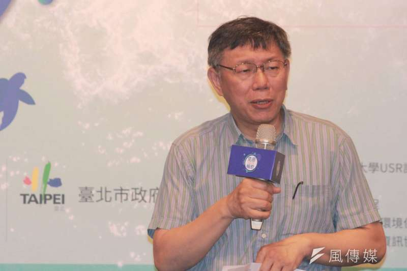 台北市長柯文哲(見圖)今天在台北市議會答詢時表示,將由副市長鄧家基擔任召集人,建立一個公關費揭露格式,6大公司一體奉行。(資料照,方炳超攝)