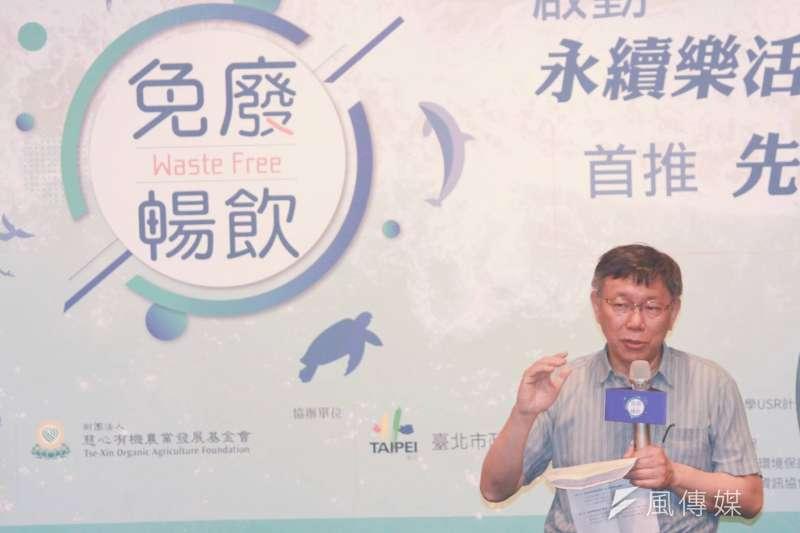 台北市長柯文哲7日上午出席「永續樂活免廢暢飲」活動,會後接受媒體詢問。(方炳超攝)