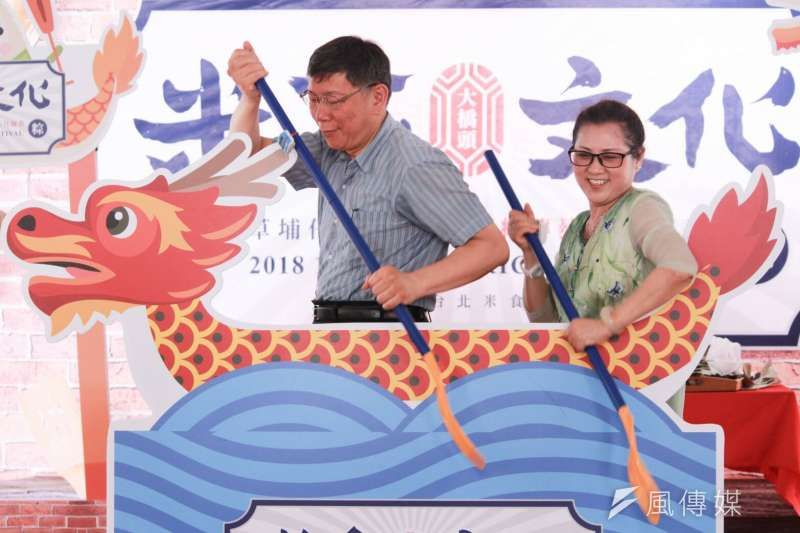 20180609-台北市長柯文哲9日上午前往迪化街,出席「台北米食文化節─粿粽傳藝五月飄香」活動。(方炳超攝)