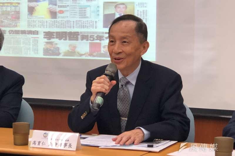 中華民國台灣法曹協會創會理事長高育仁表示,媒體的報導會影響大眾「情緒上的反應」與「心理上的期待」,當審判與人民心中的期待相違背時,司法信任度就會下降。(黃宇綸攝)
