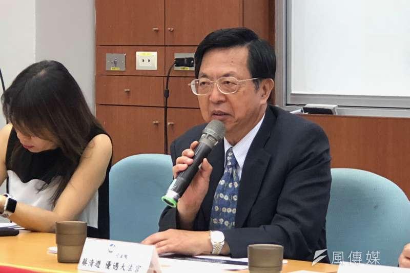 司法院優遇大法官蔡清遊表示,十大司法新聞中有7個新聞關於刑事案件,認為民眾還是普遍喜歡看刑事案件的報導。(黃宇綸攝)