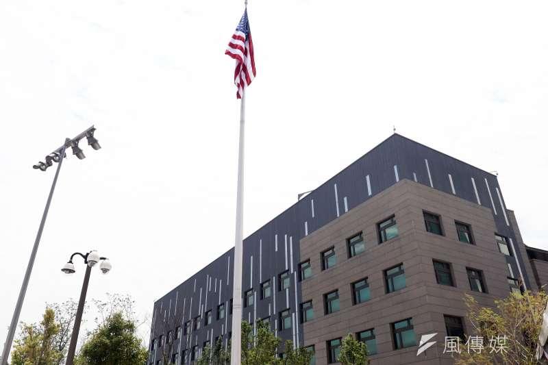 美國在台協會(AIT)新發言人孟雨荷今天上任。圖為AIT新館。(資料照,蘇仲泓攝)