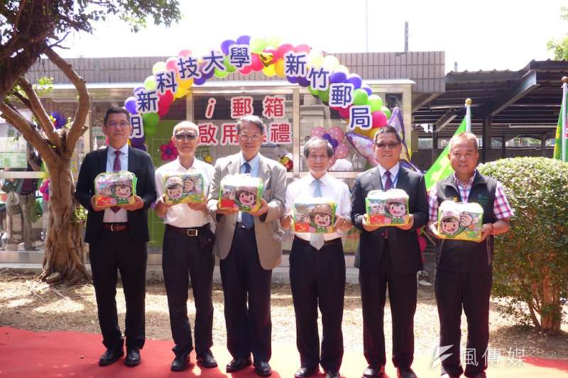 新竹郵局與明新科大合作,率先在新竹地區大學校園設立第一座中華郵政i郵箱。(圖/方詠騰攝)
