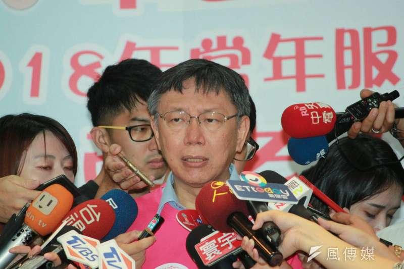 北農近期風波不斷,日前台北市長柯文哲指示政風處到北農查帳,遭疑違法,不過今天對此坦言「自己不具備《公司法》知識」。(資料照,方炳超攝)
