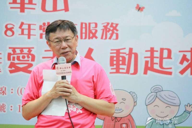 台北市長柯文哲已尋找到co-working space作為競選辦公室,柯文哲13日受訪時表示,他還沒去看,但覺得還不錯。(方炳超攝)