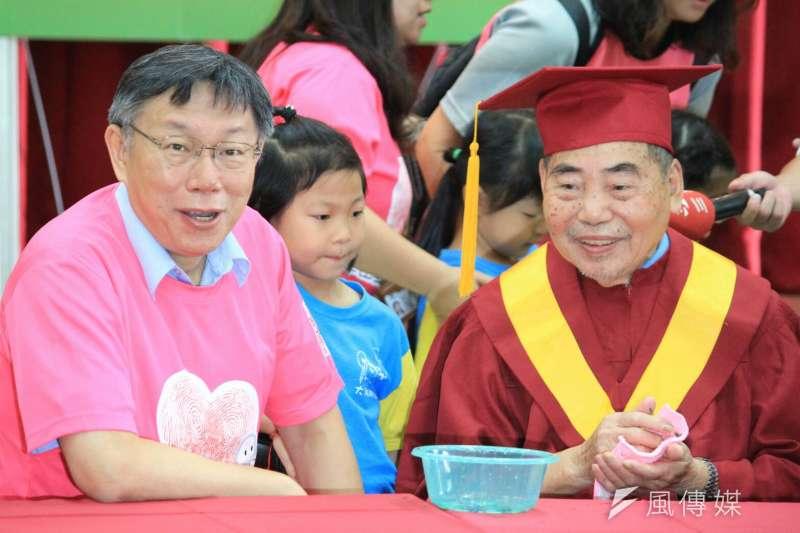20180613-台北市長柯文哲13日下午出席「相親『香』愛過端午、關懷獨居長輩」活動。(方炳超攝)