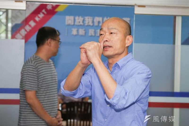 「放棄陳其邁,支持韓國瑜,這樣的改變,雖然不敢保證一定會非常好,但不改變,繼續走錯誤的道路,可以保證一定好不了。」(資料照,陳明仁攝)