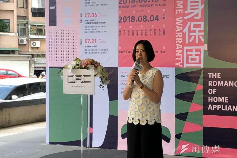 教育及文化委員會立委吳思瑤表示,台北數位藝術中心「能不能活得好」,市府有很大的責任,強調會用自己最大的努力爭取到最多資源。(黃宇綸攝)