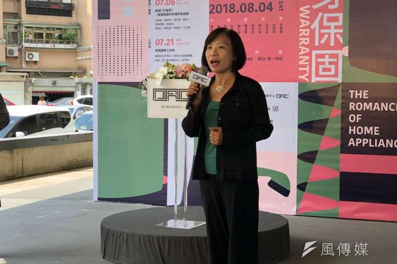 國立台灣美術館展覽組組長蔡昭儀表示,好的展覽就算不在市中心也會讓大家不遠千里而來,期盼數位藝術中心能夠重新再出發。(黃宇綸攝)