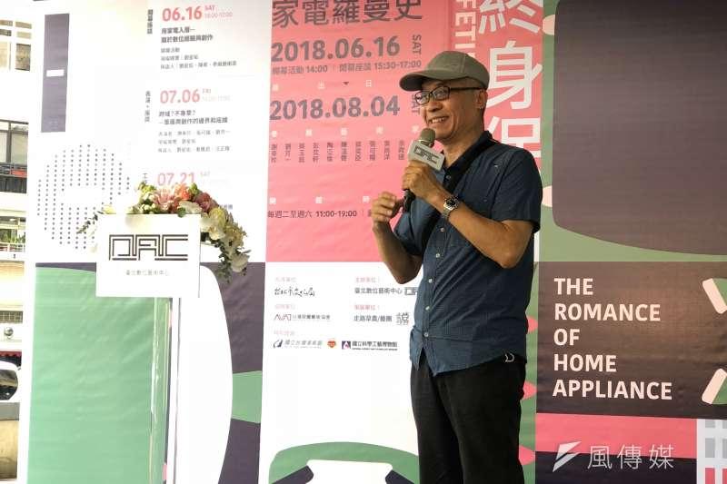 視盟理事長陳文祥表示,數位藝術對當代藝術來說是很重要的一環,「展覽」可以作為一個介面,讓民眾可以更了解數位藝術。(黃宇綸攝)