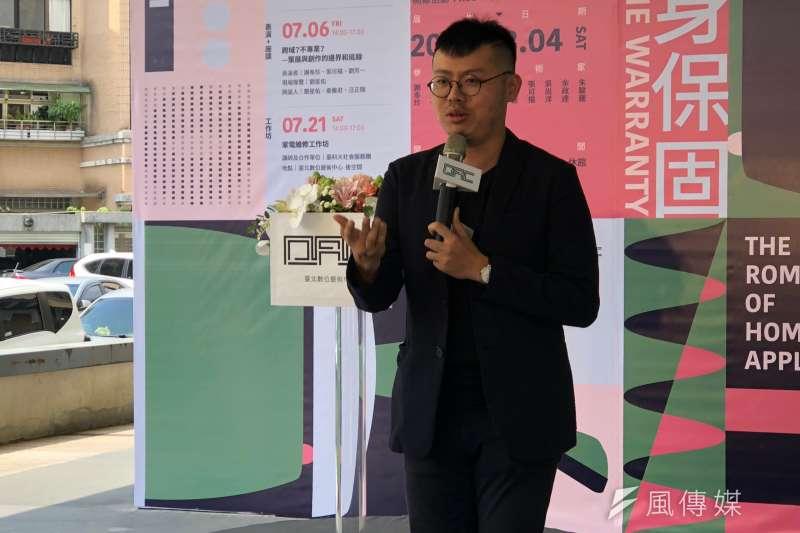 策展人劉星佑說明,這次展覽以家電為主題,家電有著「入厝」的意象,除了呼應數位藝術中心的重新開幕,也期盼拉近數位藝術與大眾的距離。(黃宇綸攝)