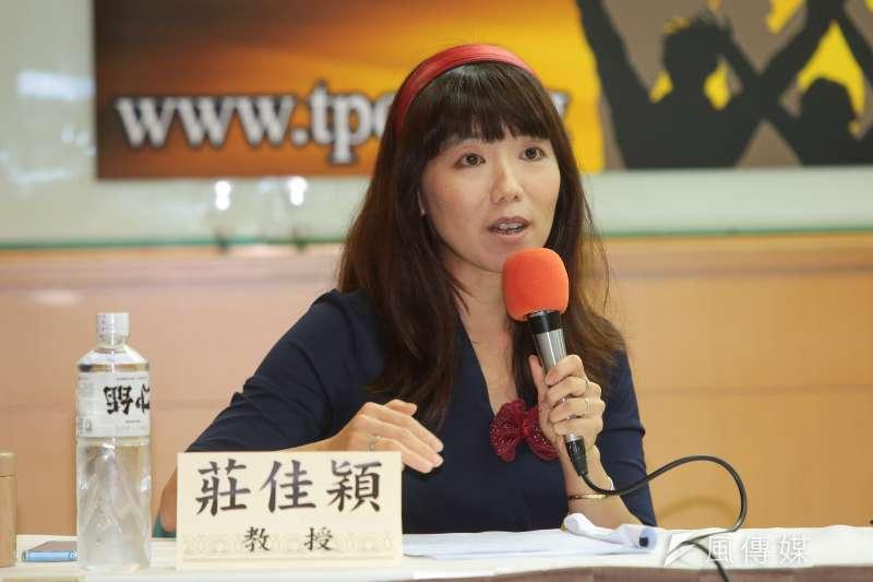 20180617-師大台灣語文學系副教授莊佳穎17日出席「2018台灣人最喜愛的國家」全國性民調發表會。(顏麟宇攝)