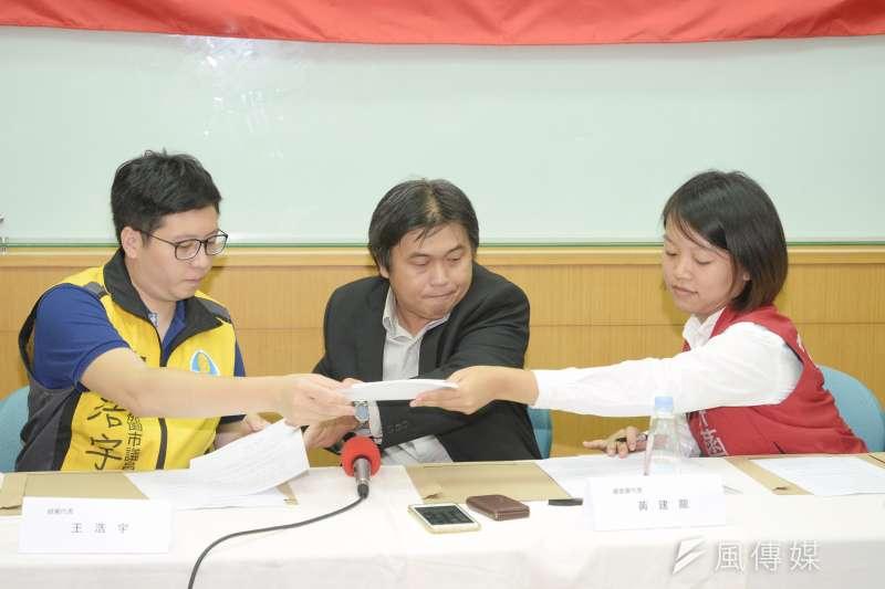 社會福利國家連線成立記者會,社會民主黨、基進黨、綠黨共同召開記者會,三黨的代表互相簽署合約。(甘岱民攝)