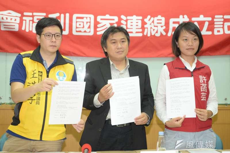 20180619-社會福利國家連線成立記者會,三黨代表亮出互相簽署的合約。(甘岱民攝)