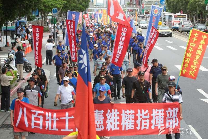 20180620-反年改團體八百壯士20日於立法院外遊行。(顏麟宇攝)