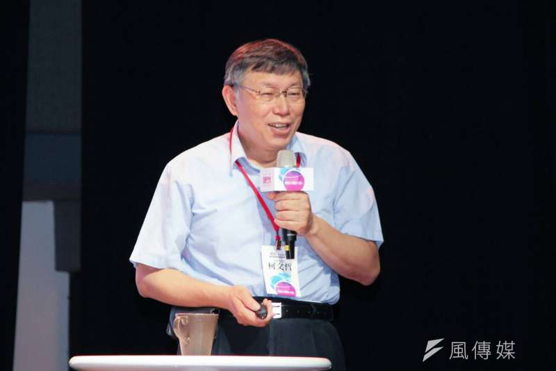 台北市長柯文哲22日下午出席2018AAMA台北搖籃計畫暨創業小聚年會活動。(方炳超攝)
