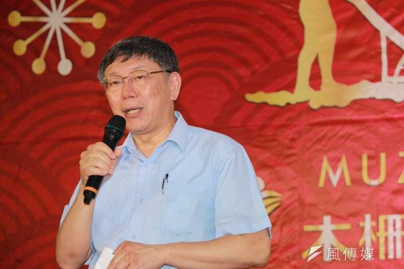台北市長柯文哲以臉書正式宣布,他拿房子扺押貸款2千萬來選舉,並希望能改變選舉文化。(資料照片,方炳超攝)