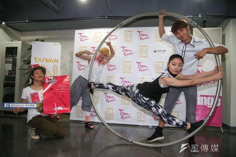台灣有7個團隊,前往法國外亞維儂藝術節、英國愛丁堡藝穗節演出。圖為表演團體「方式馬戲」。(陳明仁攝)