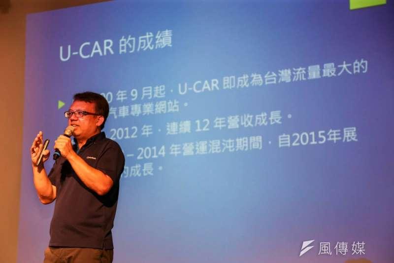 旭傳媒創辦人陳鵬旭表示,U-CAR最重視的兩個面向是編輯內容的堅持以及使用者體驗。(U-CAR提供)