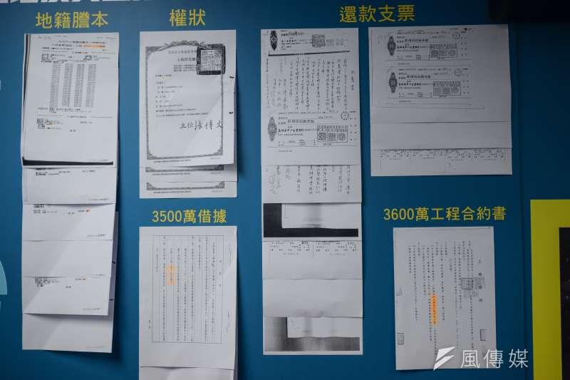 20180630-侯友宜記者會,侯友宜辦公室出具相關資料。(甘岱民攝)