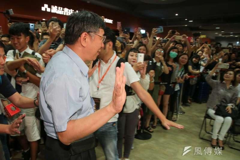 20180630-台北市長柯文哲30日舉行《光榮城市》新書分享會,現場粉絲熱情的歡迎柯文哲入場。(顏麟宇攝)