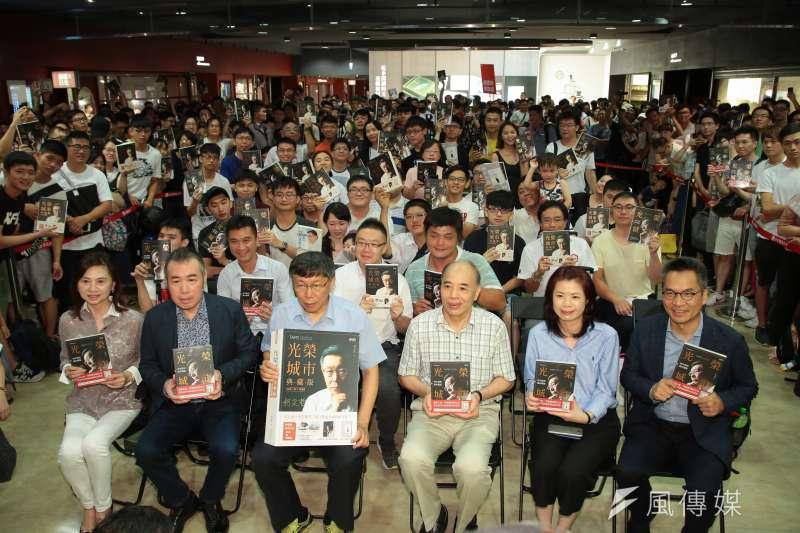 20180630-台北市長柯文哲30日舉行《光榮城市》新書分享會,並與粉絲一同大合照。(顏麟宇攝)