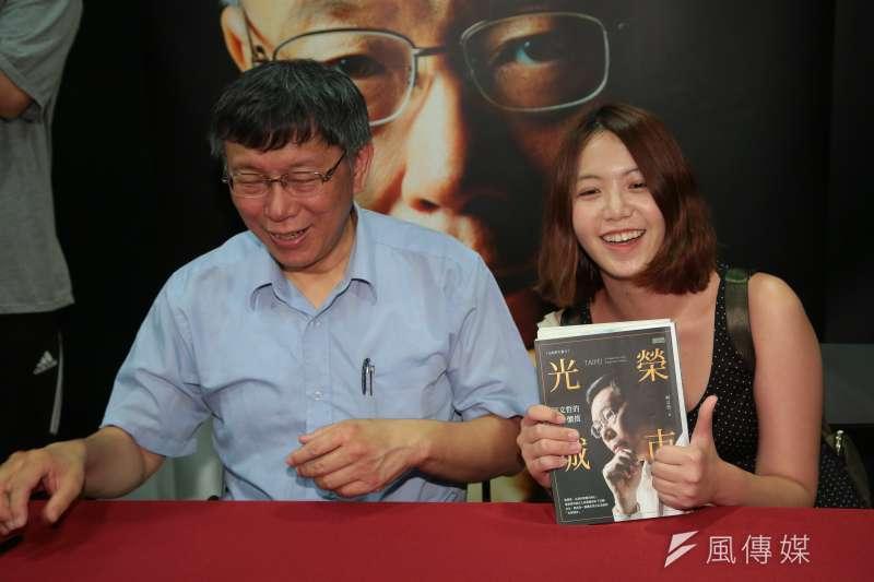 20180630-台北市長柯文哲30日舉行《光榮城市》新書分享會,並和粉絲合影。(顏麟宇攝)