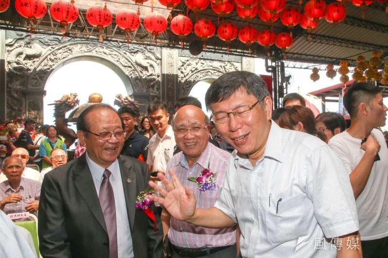台北市長柯文哲,出席指南宮「慶祝孚佑帝君成道紀念大典」。(陳明仁攝)