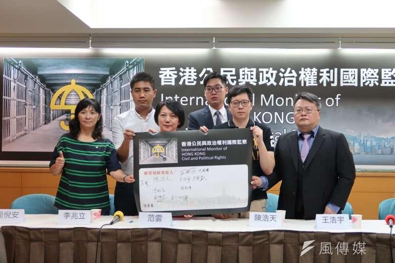 20180701-7月1日是香港主權移交21周年,由「香港公民與政治權利國際監察推動小組」舉行聯席會議。(朱冠諭攝)