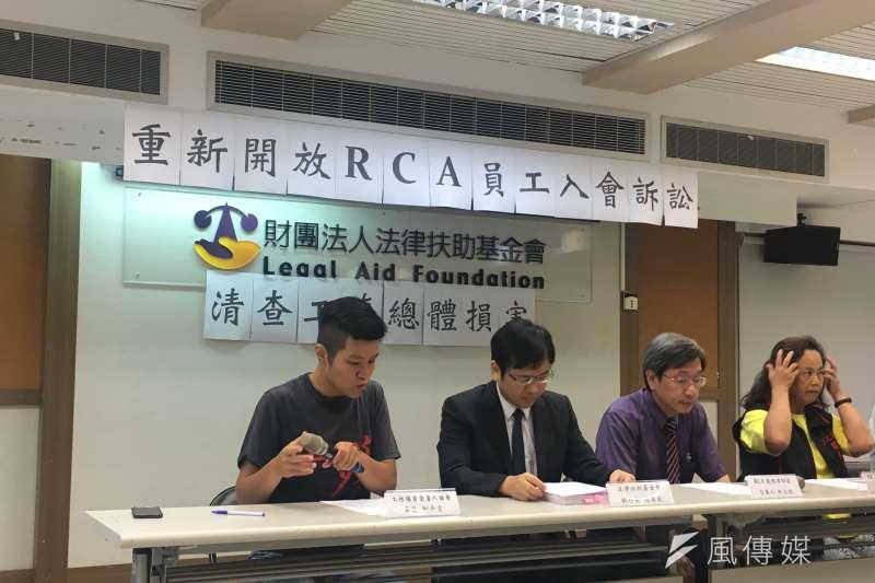 RCA案三審8月中宣判,RCA員工關懷協會、法律扶助基金會、工傷協會、勞動部今召開記者會,呼籲所有受害者加入提告。(翁子竣攝)