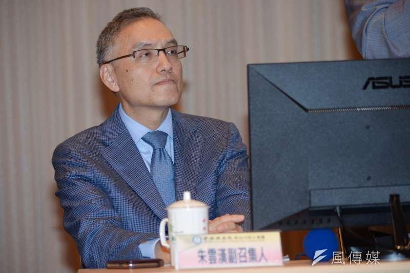 20180703-中研院組織與運作改進委員會報告,副召集人朱雲漢。(甘岱民攝)