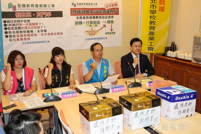 全教總理事長黃耀南3日召開「正式啟動教師退休金司法爭議程序」記者會。(顏麟宇攝)