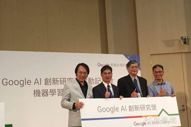 科技部部長 陳良基加持 GoogleAI創新研究營。(圖/風傳媒攝)