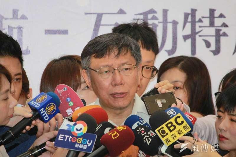台北市長柯文哲5日上午出席北市天文館展示場更新啟用典禮。(方炳超攝)
