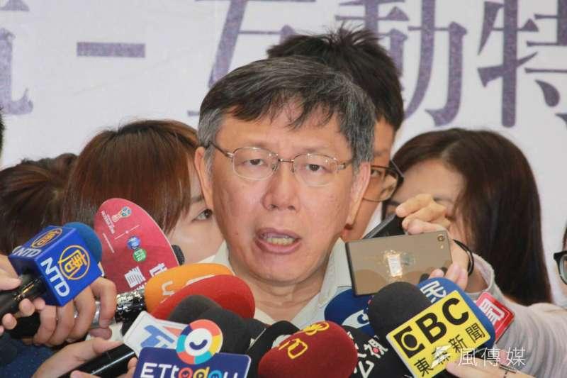 台北市長柯文哲談到空汙說,國家財力不足,負擔放在弱勢百姓是傷到百姓,民怨四起就是這樣來。 (方炳超攝)