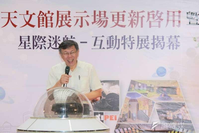 20180705-台北市長柯文哲5日上午出席北市天文館展示場更新啟用典禮。(方炳超攝)