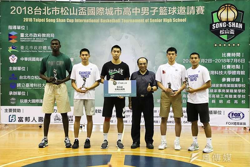 第二屆松山盃國際邀請賽正式落幕,這次參與其中的U20及U18聯隊都取得好成績,也讓許多旅外小將把握難得的機會在台灣球迷面前展現球技。(圖/記者余柏翰攝)