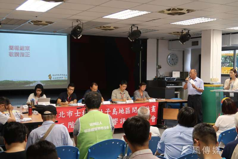 20180707-台北社子島開發案今(7)日在富安國小舉行二階環評第一場公聽會。(朱冠諭攝)