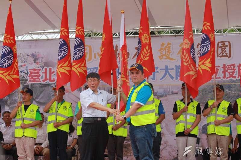 20180707-台北市長柯文哲出席北市青溪災防巡守大隊授旗典禮。(方炳超攝)