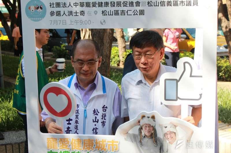20180707-台北市長柯文哲出席親民黨市議員參選人洪士奇辦的活動。(方炳超攝)