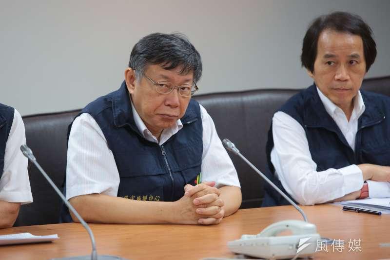 台北市長柯文哲10日至台北市災害應變中心視察。(顏麟宇攝)