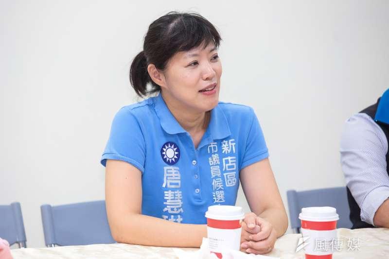 國民黨新北市議員唐慧琳,25日清晨5時不敵病魔過世,享年49歲。(資料照,顏麟宇攝)
