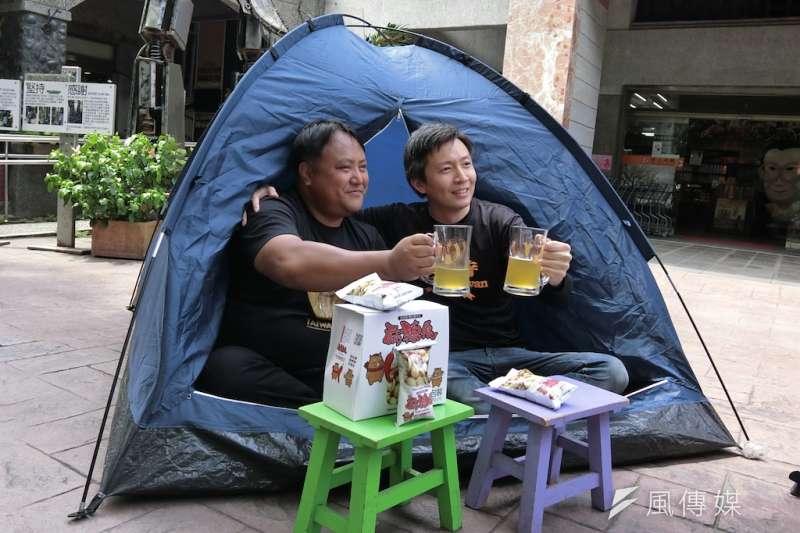 南投縣信義鄉農會梅子夢工廠園區將舉辦「馬拉桑啤酒節」活動。(圖/王秀禾攝)
