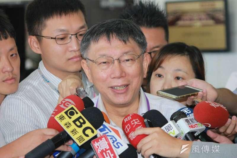 台北市長柯文哲近日與新媒體合作拍片,被質疑是否動用市府資源?他回應,沒多花甚麼錢。(資料照,方炳超攝)