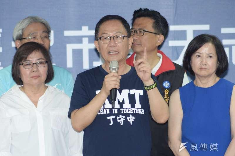 北市藍天志工團成立大會,台北市長參選人丁守中致詞。(甘岱民攝)