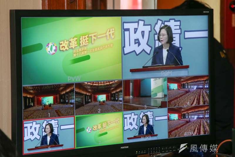 民進黨黨主席、蔡英文總統出席「民主進步黨改革政績一定營」致詞 。(陳明仁攝)