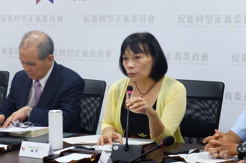 轉型正義委員會16日舉行記者會,圖為委員楊翠。(謝孟穎攝).jpg